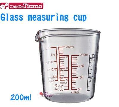 【ROSE 玫瑰咖啡館】Tiamo  耐熱玻璃量杯 200ml
