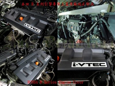 Honda 本田 喜美 Civic 八代 8代 九代 9代 CRV3 2.0 R 系列 引擎專用 純正 上蓋 搖臂蓋飾板