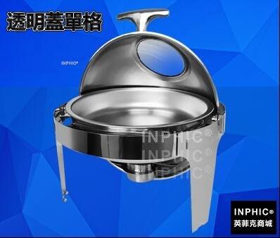 INPHIC-圓形自助餐爐電熱圓型保溫餐爐 buffet外燴爐 隔水保溫鍋電熱鍋保溫爐-透明蓋單格_S3707B