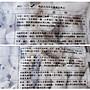 【海霸王 燕餃 3公斤】老字號知名火鍋料 另有海霸王魚餃『即鮮配』
