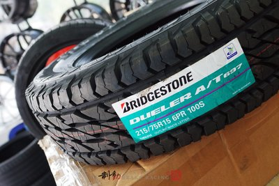 普利司通 Bridgestone Dueler A/T 697 最終四輪驅動全地形輪胎 對應規格 歡迎詢問 / 制動改