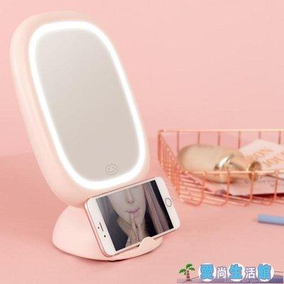 韓版LED可愛臺式帶燈充電式便攜折疊壁掛式宿舍專用梳妝鏡AQ3785