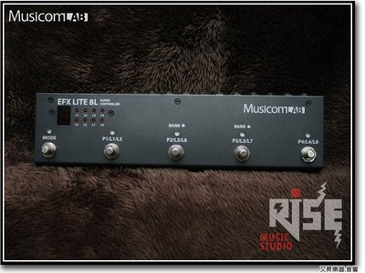 【又昇樂器 . 音響】Musicom Lab EFX Lite 8L LOOP 音頻 控制器 內含 BUFFER