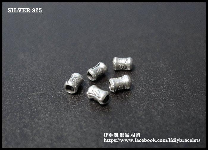 進口 泰銀 950 純銀 TCM0406 手工銀 竹節刻花連結 5入/組 連接 飾品 配件 手創 DIY 手鍊 蠟線