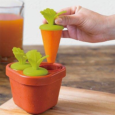 以色列 Peleg Design盆栽製冰器 Veggie Pop