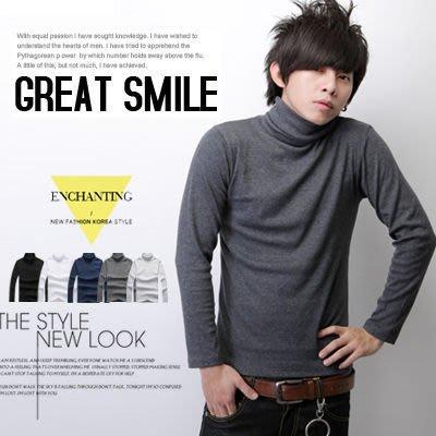 柒零年代【N7245J】日韓優質型男單品全羅紋素面棉料彈性高領上衣(JX0842)