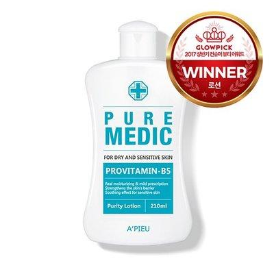 Doota.S APIEU pure medic purity lotion B5 保濕乳液 乾性肌膚用