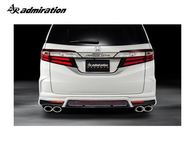 【Power Parts】ADMIRATION 後下巴(素材) HONDA ODYSSEY RC1 2015-