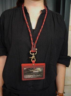 KH手工皮革工作室MIT全牛皮識別證皮套編織頸掛帶 悠遊卡 名片證件信用卡感應卡 門卡皮套皮革縫線顏色自選免費燙字