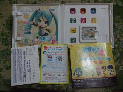 ※現貨『懷舊電玩食堂』《純正日本原版、盒書附回函卡》【3DS】實體拍攝 初音未來 未來計畫 2