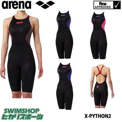 日本進口JP版Arena/阿瑞娜女款連身五分專業競賽款泳衣ARN-7020WN