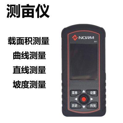 M1高精度GPS測畝儀土地面積測量儀收割機計畝器手持地畝儀 1181Y