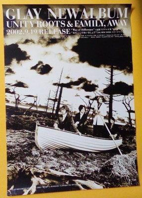 海報glay.2002