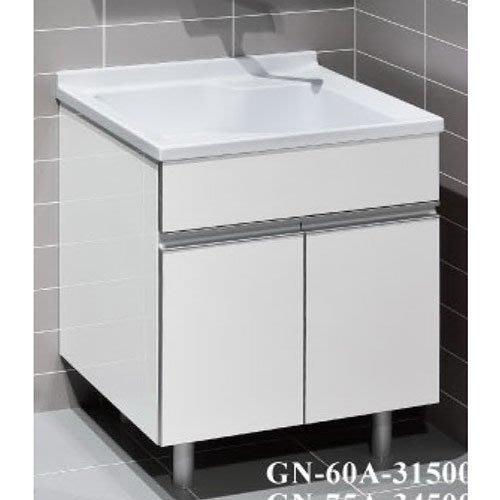 《101衛浴精品》台灣製造 100%全防水 一體成型 人造石 洗衣槽浴櫃組 60CM【免運】