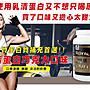 【任選兩瓶加贈搖搖杯】【御松田】德國濃縮乳清蛋白(1000g/瓶) -100%原味無糖/巧克力/咖啡/香草