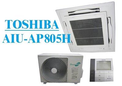 【TLC】日本 東芝 AIU-AP805H   三相200V 3馬力 12年製 福利品 (15-25)