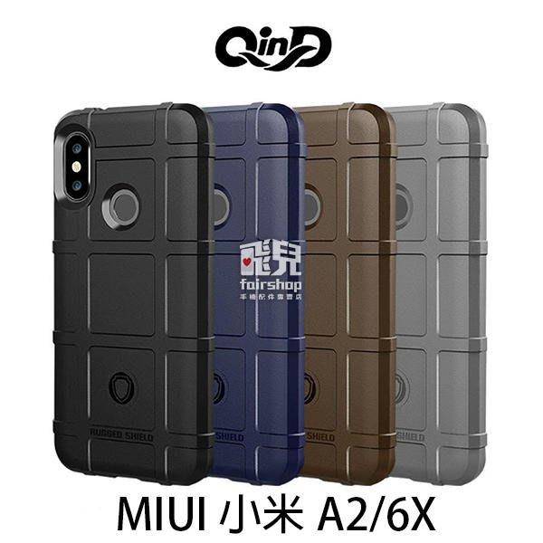 【飛兒】QinD MIUI 小米 A2/6X 戰術護盾保護套 背殼 軟殼 TPU套 手機殼 保護殼 (K)