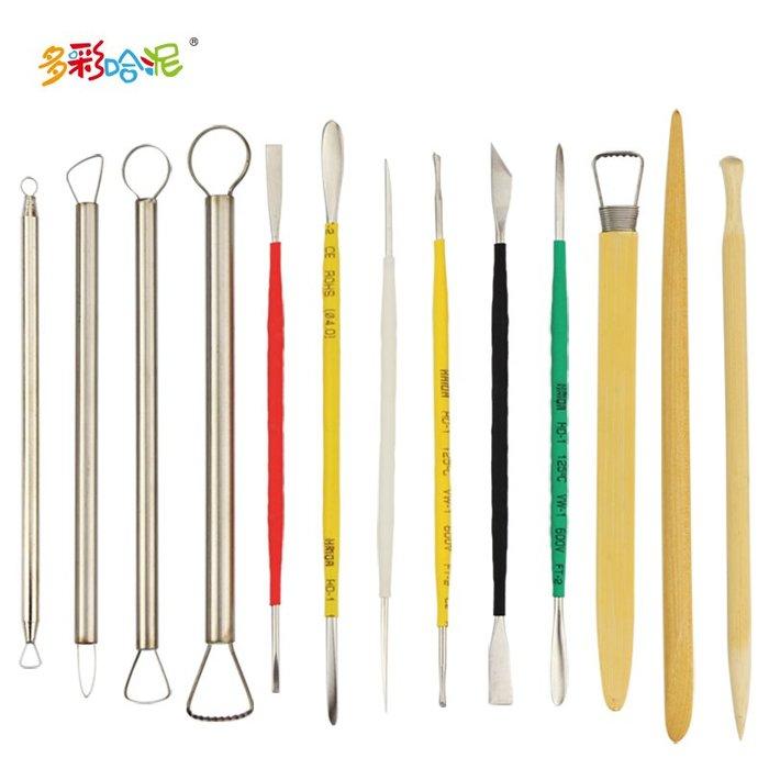 奇奇店-13件套雕塑工具/泥塑工具套裝/軟陶工具刀/精雕油泥雕刻工具/刮刀#用心工藝 #愛生活 #愛手工