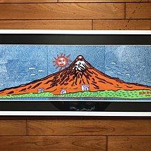 草堅彌生絕版富士山絲巾 (已表框)46*111cm超大幅