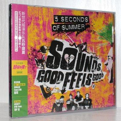 五秒盛夏 5 Seconds Of Summer 好得不得了 星外星發行CD 豪華版