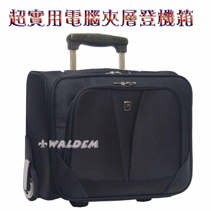 【葳爾登】愛貝斯電腦包行李箱單人旅行箱,拉桿登機箱,.耐重工具箱公事包17吋電腦包26038