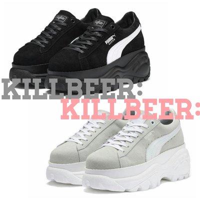 Kill Beer:✈代購✈PUMA X BUFFALO LONDON SUEDE 合作款超厚底恨天高彈力老爹鞋