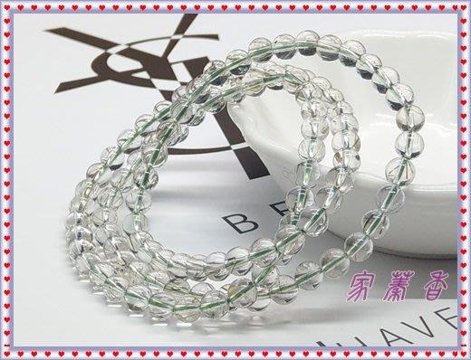 【家蓁香二館】精品特選 清透料 粗絲微絲絨水感 綠髮晶5.5-6mm(3圈)圓珠手鏈(CR-02)