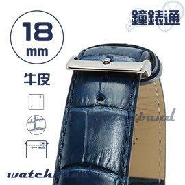 【鐘錶通】C1.30I《亮彩系列-手拉錶耳》鱷魚格紋-18mm 軍艦藍┝手錶錶帶/皮帶/牛皮錶帶┥
