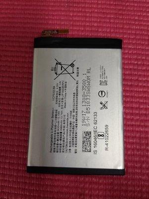 Sony Xperia XA1 Plus / XA1+ / XA1PLUS 電池 現貨 【此為DIY價格不含換】
