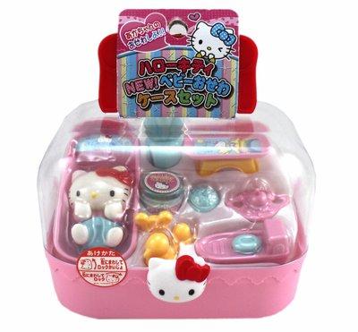 【卡漫迷】 Hello Kitty 嬰兒 玩具組 10件 澡盆 ㊣版 扮家家酒 小 模型 日版 小嬰兒 奶嘴 角色扮演