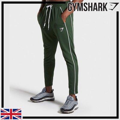 ►瘋狂金剛◄ 綠色 GYMSHARK RECESS JOGGERS 運動長褲 舒適 透氣 休閒