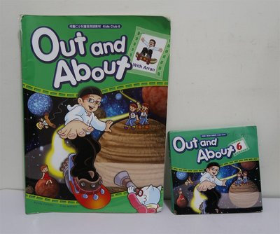Hess 何嘉仁美語小兒童班 Kids Club 6-Out and About(書+CD)