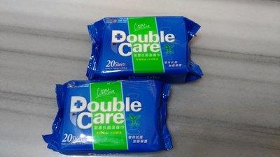 康乃馨 Double Care加護抗菌潔膚巾濕紙巾 20抽
