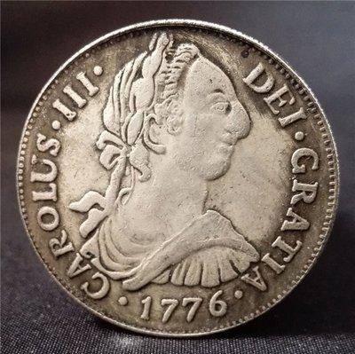 高雄古玩收藏-西班牙卡洛斯三世1776銀幣雙柱外國銀幣銀元古錢幣銀圓收藏硬幣
