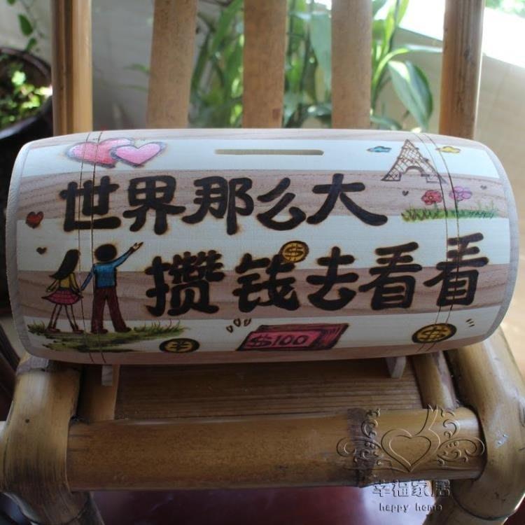 存錢筒存錢罐 存錢筒儲蓄罐生日兒童愛人情侶同學朋友超大硬幣