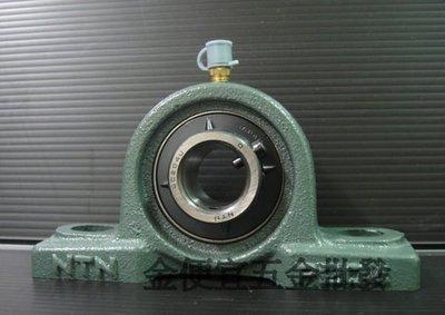 出清特價! UCP204 內徑20mm 連座軸承 軸承座 培林座 連座培林 土地公座 ASAHI FYH KOYO NS