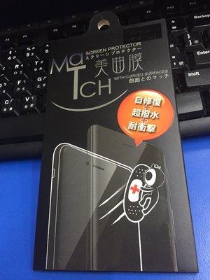 三星 SAMSUNG NOTE 7 N930 正面 螢幕 保護貼 三代 美曲膜 亮面 保貼 一組2入