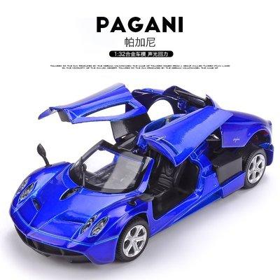 ╭。BoBo媽咪。╮彩珀汽車模型 1:32 帕加尼 風神 Pagani Huayra 聲光回力車-現貨綠紅藍 台北市