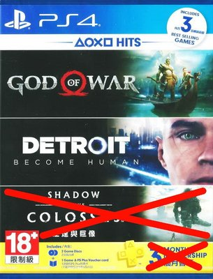 【二手遊戲】PS4 戰神4+底特律 變人 GOD OF WAR IV 4 DETROIT BECOME HUMAN中文版