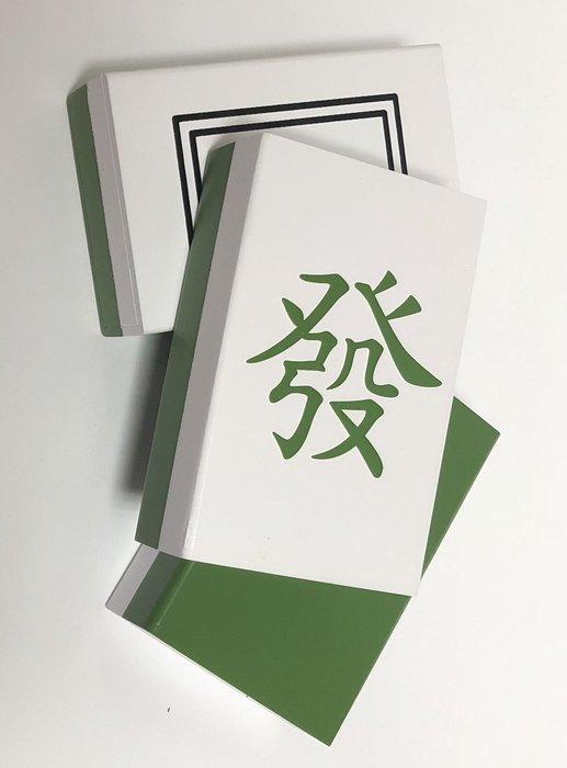 41+現貨免運費 創意 收納盒 麻將造型 送禮得宜 中發白 三款任選 木質耐用 菸盒大小 卡片名片可收納