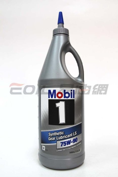 【易油網】MOBIL 1 SYN GEAR 75W-90 手排全合成齒輪油 75w90 LSD