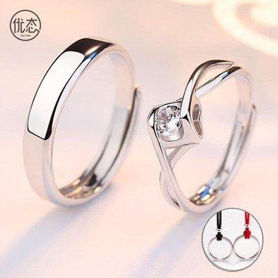 情侶戒指一對純銀求婚開口對戒簡約活口男女刻字禮物