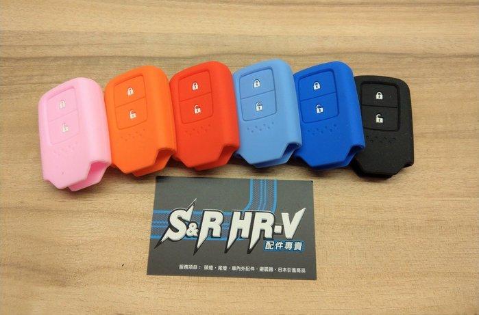 HONDA Fit 3.5代 HRV CRV5 鎖匙果凍套 現貨 藍粉 藍 橘 紅 黑色  矽膠套 鑰匙套
