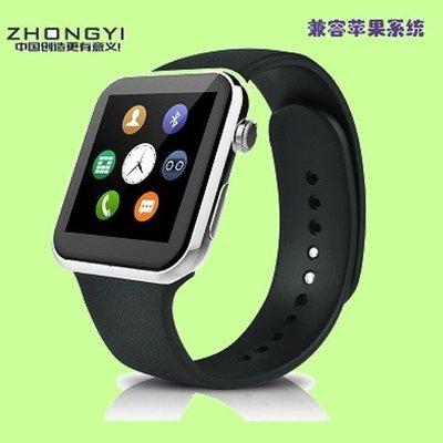 ZHONGYI 中義接聽免持撥打電話智慧型手錶 安卓+蘋果ISO 通話短信微信同步心率計步睡眠震動鬧鐘