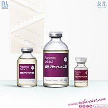 Bb Laboratories 胎盤素原液 Placenta Extract 官方授權銷售