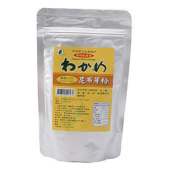 [綠工坊] 天然昆布芽粉 昆布粉 昆布芽 無防腐劑等添加物 綠源寶