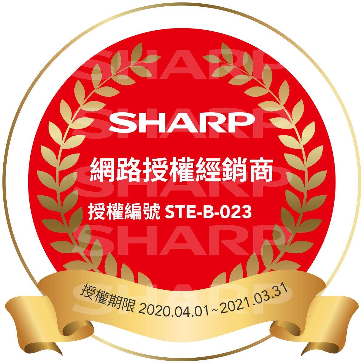 SHARP夏普 253公升雙門冰箱 SJ-GX25-SL 另有GN-L307SV GN-L397SV GN-L397BS