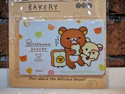台灣鬆馳熊小白熊麵包悠遊卡 可以在7-11全家OK萊爾富便利店用,捷運MTR,公車,火車可用拉拉熊懶懶熊San-x Rilakkuma
