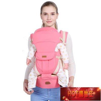 嬰兒背帶腰凳四季通用多功能新生兒童寶寶前抱式小孩橫抱背帶坐凳  【HOT購物狂】