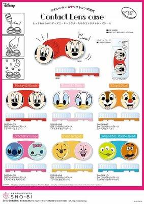 日本 SHO-BI Disney Contact Lens Case 隱形眼鏡盒 (保證日版)(MADE IN JAPAN)